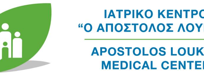 """Ερωτηματολόγιο διερεύνησης ικανοποίησης δικαιούχων Ιατρικού Κέντρου """"Ο Απόστολος Λουκάς"""" για τον προσωπικό Ιατρό και το Ιατρικό κέντρο"""